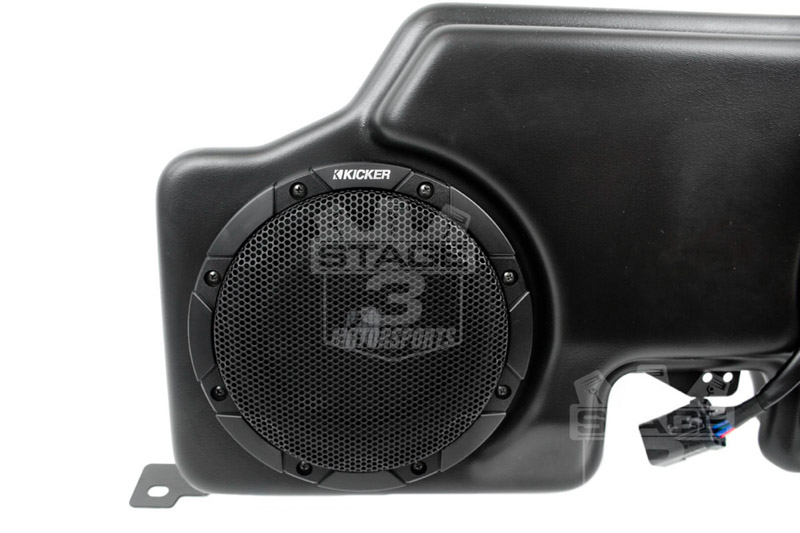 2015 2019 F150 Amp Super Duty Kicker Vss Substage Powered